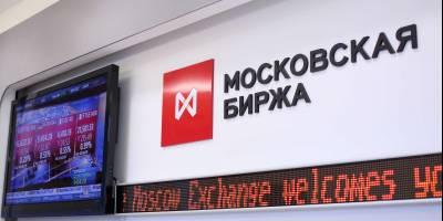 Московская биржа ММВБ - РТС