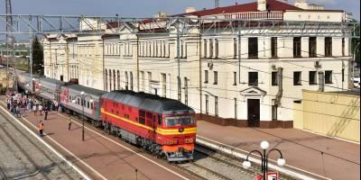 Ж/Д вокзал города Тула