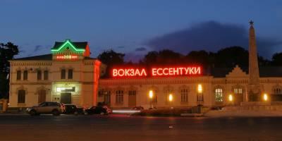 Ж/Д вокзал города Ессентуки